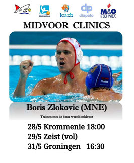 Midvoor clinic mr. Boris Zlokovic