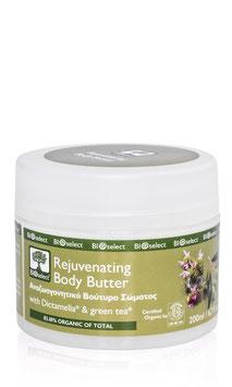 Verjüngende Körper-Butter