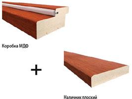 Комплект погонажных изделий: дверная коробка МДФ + плоский наличник.