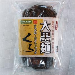 【国産米・国産大豆・国産ひじき】大黒麺・くろ