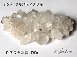 クリスタル クラスター(ヒマラヤ産)