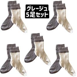 カカトしっとりソックス(5足セット)