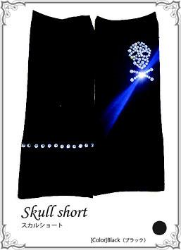 スカルショートアームカバー Skull Short Arm Cover