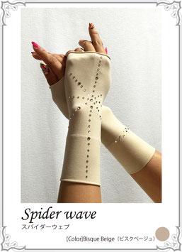 スパイダーウェブアームカバー Spider Web Arm Cover