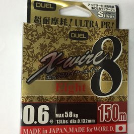 TRECCIATO ULTRA PE DUEL X-WIRE 8EIGHT 150 MT