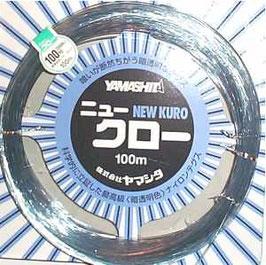 monofilo fluorocoated yamashita new kuro 100mt