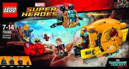 LEGO SUPER HEROES 76080