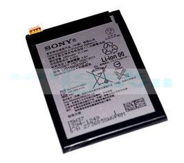 Cambiar Bateria Original SONY XPERIA Z5 (E6603,E6653)