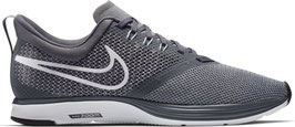 Nike Air Zoom Strike - Samo 569,40 HRK