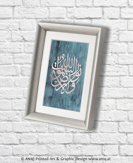 Allah ist das Licht