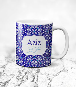 Tasse Aziz - Royal Blue Collection Marocco