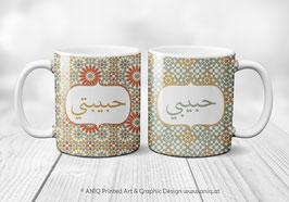 Zwei Ehetassen - Garden Collection Marocco