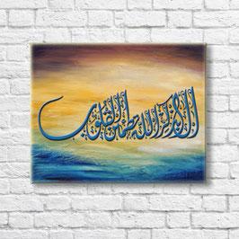 Im Gedenken Allahs