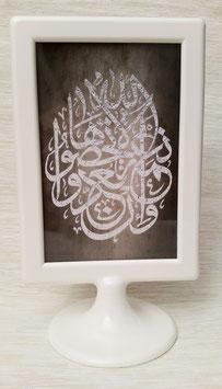 """""""Allah (c.c.)' ın nimetleri""""Ayaklı tabelamız"""