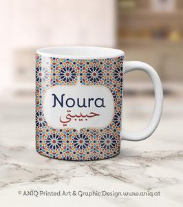Tasse Noura - Carneval Collection Marocco
