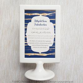 Aufsteller Bittgebet Ramadan SMARAGD Collection