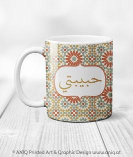 Tasse Habibti Ornament - Garden Collection Marocco
