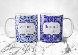 Zwei Ehetassen - Royal Blue 1 Collection Marocco