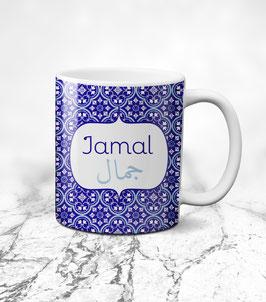 Tasse Jamal - Royal Blue Collection Marocco
