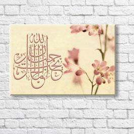 Allah ist schön