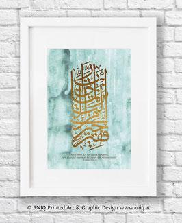 Al Qasas in gold