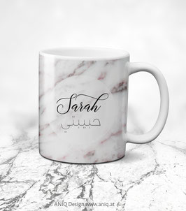 Tasse Soficce - Collection Marble