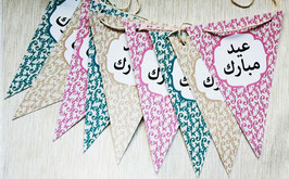 Zincir seklinde süs Arapça