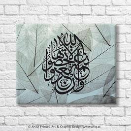 Die Wohltaten Allahs