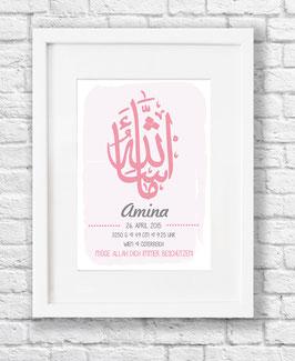 Masha Allah rosa