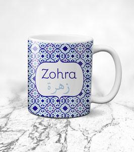 Tasse Zohra - Royal Blue Collection Marocco
