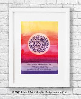 Allah is my lord – Allah benim efendimdir