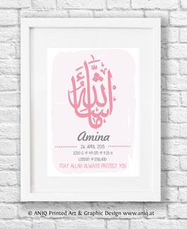 Masha Allah pink