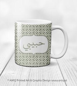 Tasse Habibi simpel - Garden Collection Marocco