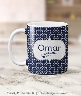 Tasse Omar - Carneval Collection Marocco