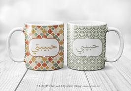 Zwei Ehetassen - Garden Collection 2 Marocco