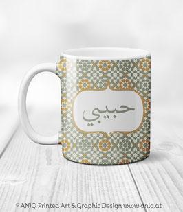 Tasse Habibi - Garden Collection Marocco