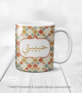 Tasse Habibi Mosaik - Garden Collection Marocco