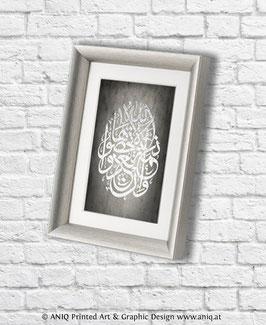 Wohltaten Allahs