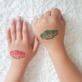 Tattoos EID MUBARAK