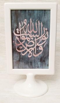 """Aufsteller """"Allah ist das Lich"""""""