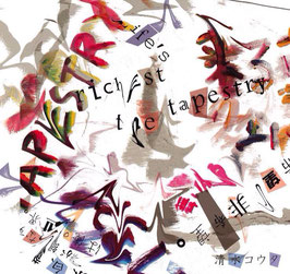 1st mini album 【タペストリー】   2014.4.26 Release