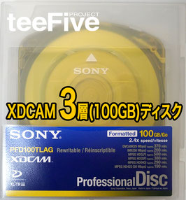 Sony XDCAM Professional Disc (PFD100TLAG) Triple-Layer(3層, 190分)