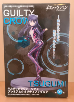 Guilty Crown Tsugumi