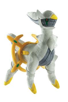 Pokemon Plüschfigur 20th Anniversary Arceus