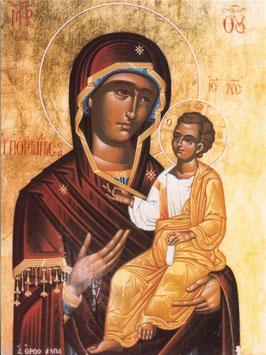 Maria, Pforte des Himmels