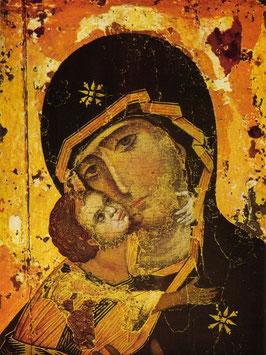 Maria, Mutter der Zärtlichkeit Ausschnitt