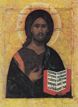 Jesus Pantokrator Moskauer Schule XVI. Jh.