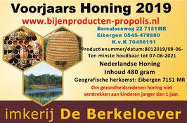 Voorjaars- Honing   470 gram
