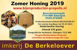 Zomer - Honing   470 gram