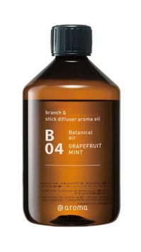 Aroma Branch Oil (450 ml) - passendes Öl zu Aroma Branch - Grapefruit Mint